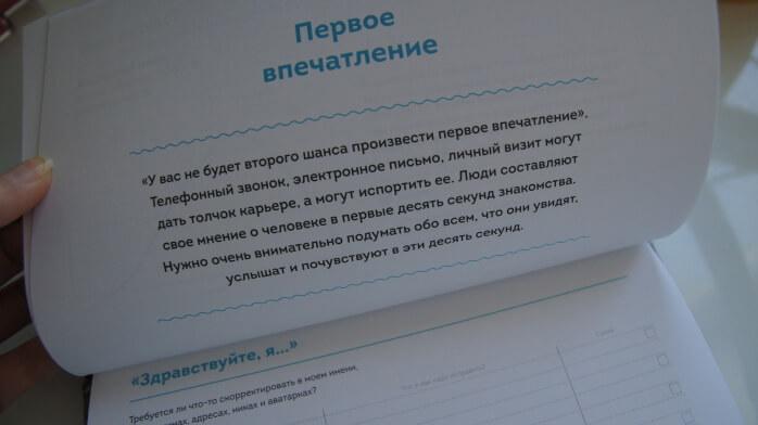 Обзор еженедельника Игоря Манна