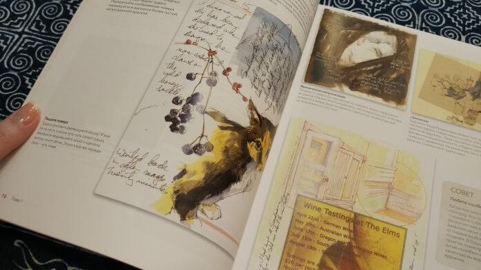 Книга Кэти Джонсон