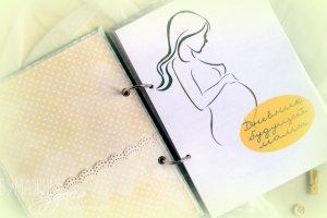 информация о беременности